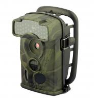 China Camouflage Digital Remote Control SMS Trail Camera Like Bushnell Camera on sale
