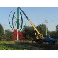Buy cheap Vertical Wind Turbine -10KW from wholesalers
