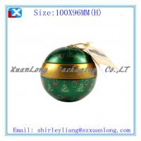 Wholesale small ball shape gift tin box from china suppliers