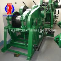 Buy cheap SPJ-1000 mill turntable drilling rig water borehole drilling machine for hot from wholesalers