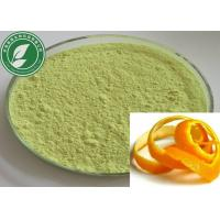 Wholesale Natural Plant Extract Raw Powder Methyl Hesperidin CAS 11013-97-1 from china suppliers