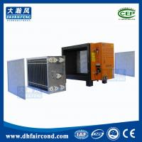 Wholesale kitchen electronic mist eliminator separator collector exhaust electrostatic precipitator from china suppliers