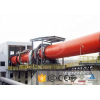 Quality YZ2845 Rotary Kiln Cement Production Line Calcined Lime Cement Plant Equipment for sale