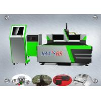 Quality Fast Speed Aluminum Sheet Metal CNC Laser Cutting Machine by Engineering for sale