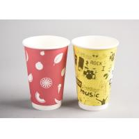 Wholesale To Go Insulated Paper Cups / Insulated Disposable Coffee Cups For Food Industry from china suppliers