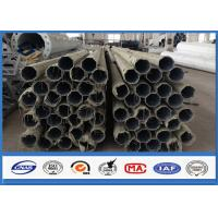 Wholesale 500KGS Design Load galvanized steel pipe with Bituminous Painting 30 m /s Wind Speed from china suppliers