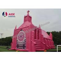 Buy cheap Pink Color Large Easy Set Up Pvc Inflatable Church Tent For Outdoor Prayer from Wholesalers