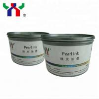 Purplish red Pearl Ink for screen printing,1kg/can for sale