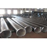 Wholesale 3PE DIN3670 12 Inch API 5L Seamless Pipe , OD 20mm - 720 mm from china suppliers
