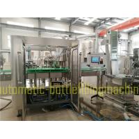 Wholesale Automatic Alcoholic Beverage Filling Machine Juice / Drink Water Bottling Machine from china suppliers