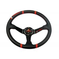 Wholesale Rubber Universal Racing Steering WheelWith Good Operation Performance from china suppliers