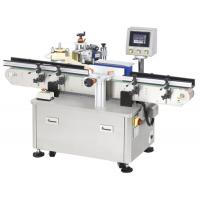 Wholesale semi auto sleeving machine from china suppliers
