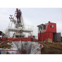 Wholesale Rods feeding Slanted Workover Drill Rig RX250 used for the construction of horizontal, directional and vertical wells from china suppliers