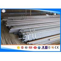 Wholesale Precision ST45 Cold Drawn Steel Pipe For Mechanical Parts In Machinery Equipment from china suppliers