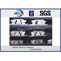 Buy cheap DIN 536 Standard Steel Rail A55 A65 A75 A100 A120 with 900A or 50Mn at 12m from wholesalers