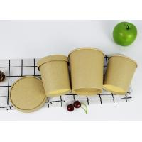 Wholesale Plain Kraft Wooden Brown Pulp PLA Coated Paper Soup Bowl With Paper Lid from china suppliers