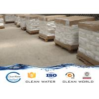 Buy cheap Industry PAC chemical for textile waste water treatment as settling flocculant from Wholesalers