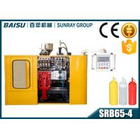 Buy cheap Plastic 500ml Sauce Bottle Automatic Blow Moulding Machine 1 Year Guarantee from wholesalers