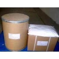 Wholesale 488-69-7 Fructose Diphosphate Sodium D-Fructose-1,6-diphosphate Sodium from china suppliers