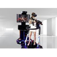 Wholesale HTC VIVE Virtual Reality Treadmill / Vr Running Machine For Commercial from china suppliers