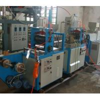 China 5-15kg/H Water Quenched Blown Film Extrusion Machine High Performance on sale