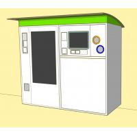 Wholesale 2 in1 Service Kiosk Automated Reverse Vending Machine , Snack and Drink Vending Machine from china suppliers