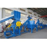 Industrial PP/PE Film Waste Recycling Line Plastic Washing Recycling Machine for sale