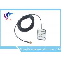 Wholesale Active Auto GPS Antenna Built - In Amplifier Satellite Positioning SMA - J Connector from china suppliers