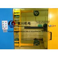China Cantilever Data Control Cable Twisting Machine With Max Twist Dia Meter 15mm on sale