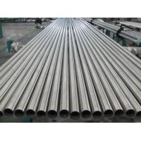 Wholesale Stainless Steel Bright Annealed Tube DIN 17458  from china suppliers