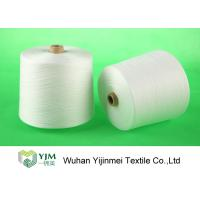 Wholesale Low Water Shrinkage Spun Polyester Yarn , Polyester Core Spun Yarn Knotless from china suppliers