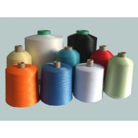 Wholesale 100% dope dyed polyester yarn FDY from china suppliers