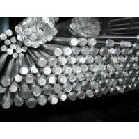 Wholesale Hot Rolled Stainless Steel Heat Exchanger Tubes from china suppliers
