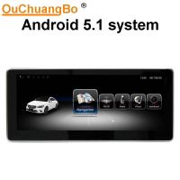 Buy cheap Ouchuangbo car audio gps for 10.25 inch Mercedes Benz B Class W246 2016-2017 support BT aux original car info from wholesalers