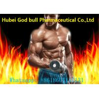 Buy cheap 17-Methyltestosterone Testosterone Anabolic Steroid CAS 65-04-3 from wholesalers