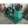 40KW / 50KVA Industrial Diesel Generators Electronic Injection Generator for sale