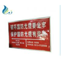 Wholesale Iron Customized Warning Vintage Enamel Signs Outdoor With Embossed Logo from china suppliers
