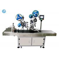 Wholesale Packaging Carton Labeling Machine , Widely Application Price Label Machine from china suppliers