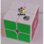 China Yuxin little magic 2*2 cube folding mini  anti-sticking plastic ABS magic cube educational puzzle toys for kids 1512 for sale