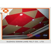 Wholesale Patterned  Polyester Fabric Acoustic Wall Panel Eco-Friendly from china suppliers