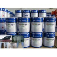 Wholesale Aluminiferous And Bituminous Corrosion Control Coatings For Newbuilding / Maintenance from china suppliers