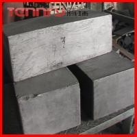 Buy cheap Molded Graphite Block For Sale from wholesalers