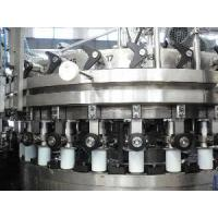 Wholesale Aluminum Can Filling Machine (YGF-15) from china suppliers