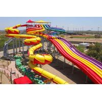 Quality Large Yellow Water Playground Equipment Fibergalss 13 Height for Adult for sale