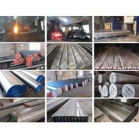 Buy cheap Round Flat Tool Steel Bar Hot Work Die Steel With High Cracking Resistance from wholesalers