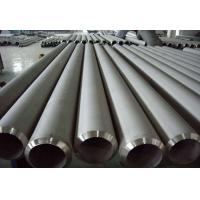 Wholesale Seamless Duplex Stainless Steel Pipe ASTM A789 S32760,S32750, ASTM / ASME A789 / SA789 from china suppliers