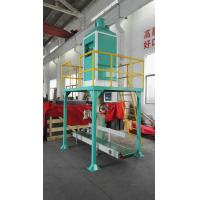 Wholesale China Ruili Bagger    400/800bags Coffee Beans/ Bean Meal/ Feritilizer Bagging Machine from china suppliers