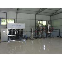 Wholesale 220v / 380v RO Mineral Water Plant Fully Automatic Ro Plant 2400x1100x1800mm from china suppliers