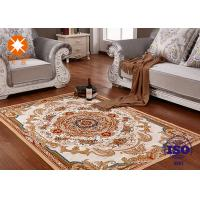 Wholesale Own-Factory Printed 100% Polyester Carpets And Rugs Backing Anti-slip Nonwoven from china suppliers