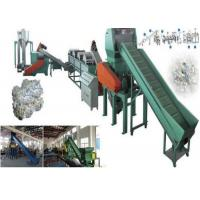Floating PP PE Waste Plastic Recycling Extruder Single Screw 500kg/H Capacity for sale